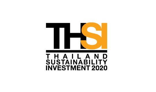 รางวัล Thailand Sustainability Investment (THSI) 2563
