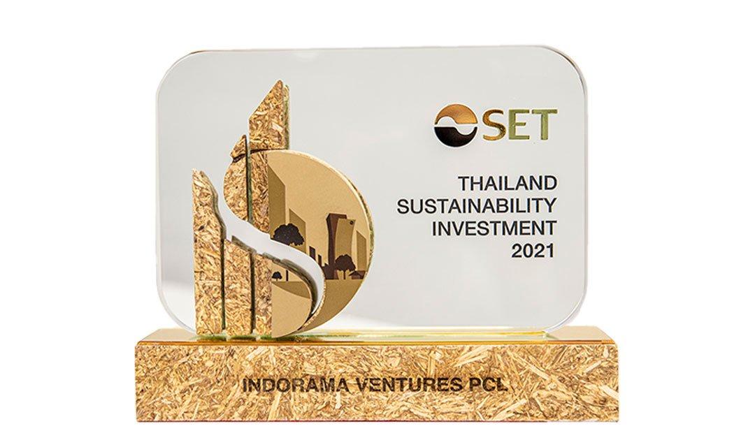 รางวัล Thailand Sustainability Investment (THSI) 2564