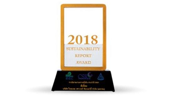 SET Sustainability Report Award 2018